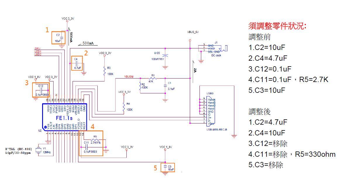 电路 电路图 电子 原理图 1159_627