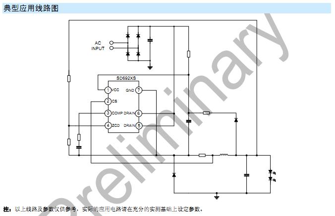 输出电压通过电阻分压输入zcd管脚