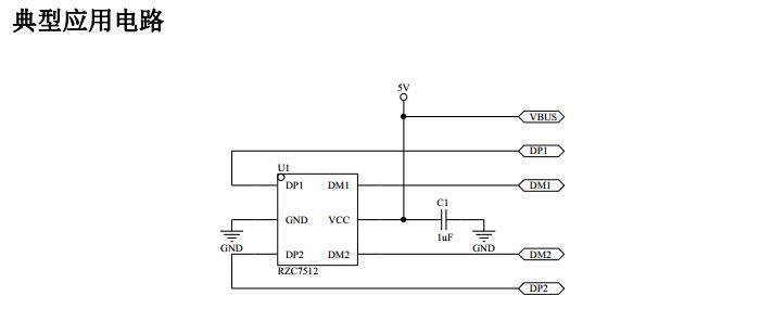 usb分线器内部电路图