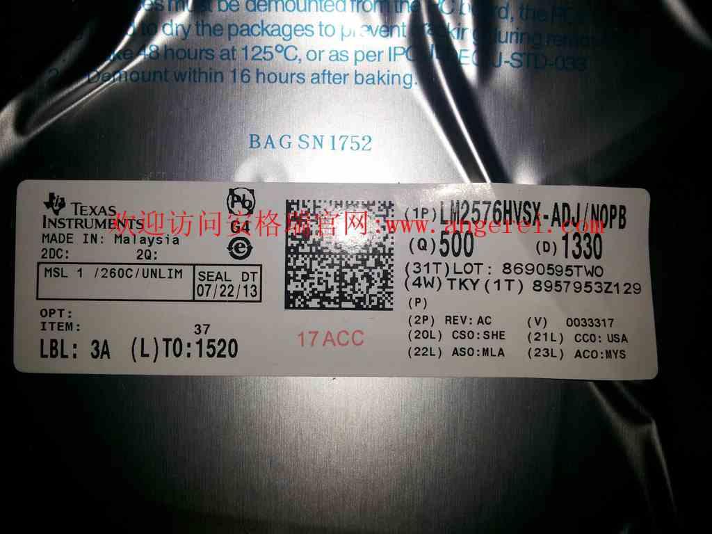 lm2576hvs-adj,lm2576-adj,ns lm2576, 国半lm2576,原装正品lm2576,lm